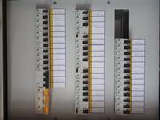 Бригада электриков в Хабаровске