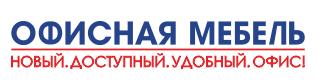 ООО «Ромул» Офисная мебель - main